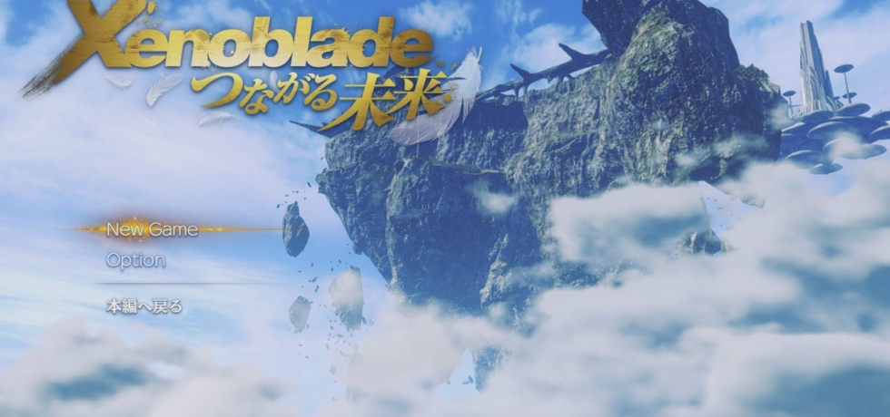 Xenoblade Chronicles: Future Connected Title Screen Logo